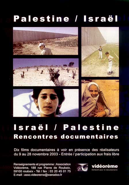 Palestine/Israël Rencontres documentaires